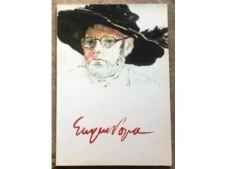 Eugen Popa, Eugenia Hagiu