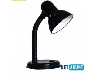 Lampa birou clasica E27, negru