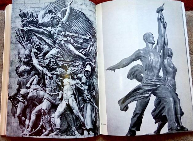 pe-scurt-despre-sculptura-adina-nanu-1966-big-4