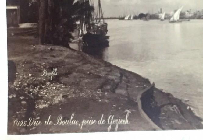 fotografie-egipt-cca-1870-big-2